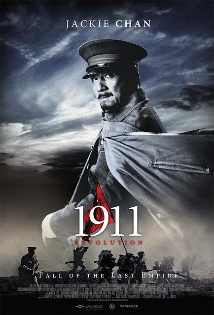 1911 ใหญ่ผ่าใหญ่