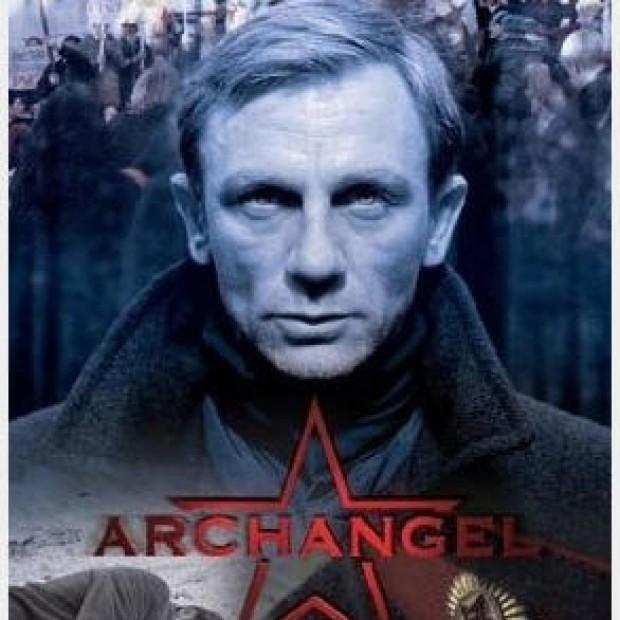 Archangel พยัคฆ์ร้ายสืบสะท้านโลก