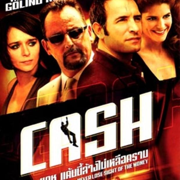 Cash Neverlose Sight of The Money แคช แค้นนี้ล้างไม่เหลือ