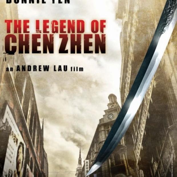 The Legend of Chen Zhen เฉิน เจิน หน้ากากฮีโร่