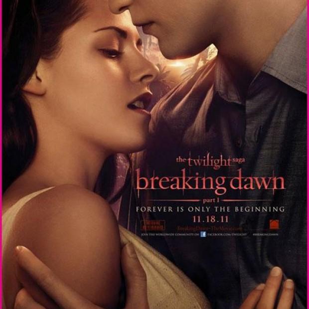 แวมไพร์ ทไวไลท์ 4 The Twilight Saga: Breaking Dawn