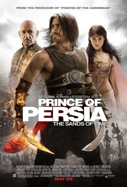 prince of persia the sands of time เจ้าชายแห่งเปอร์เซีย