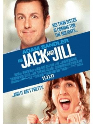 Jack and Jill แจ็ค แอนด์ จิลล์