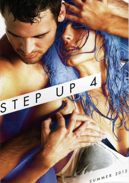 Step Up 4 Ever