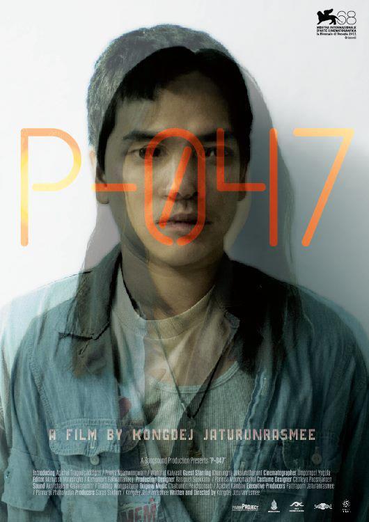 P-047