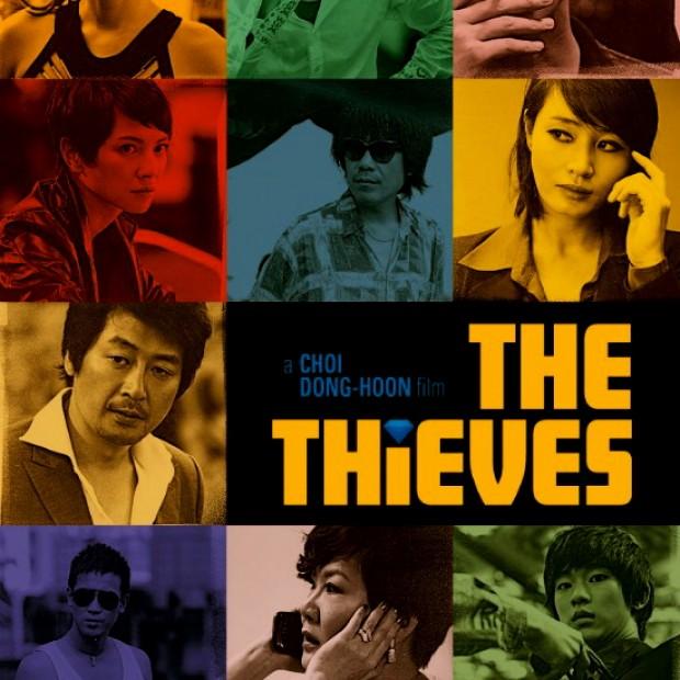 คนหักโจร The Thieves