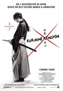 เคนชิน ซามูไร X Samurai X