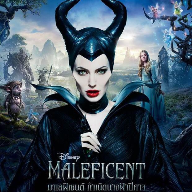 กําเนิดนางฟ้าปีศาจ maleficent
