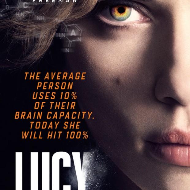 ลูซี่ สวยพิฆาต Lucy