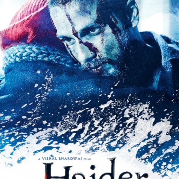 ไฮเดอร์ Haider