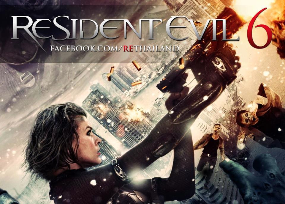 ผีชีวะ6 อวสารผีชีวะ Resident Evil 6